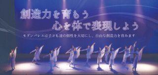 「Wing〜 私達の旅〜」